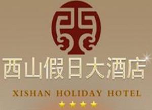 广西西山假日大酒店
