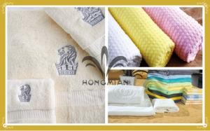 酒店毛巾礼品巾